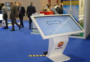 ADIPEC Exhibition trade fair wayfinder